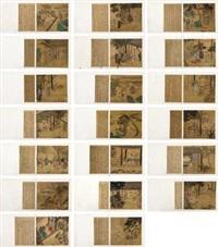 人物册 (20 works) by qiu ying