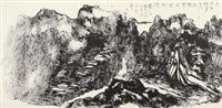焦墨山水 (landscape) by zeng laide