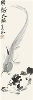 长鲇大鳜 by qi liangsi