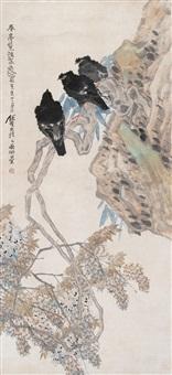 紫藤八哥 (flower and birds) by ren yi