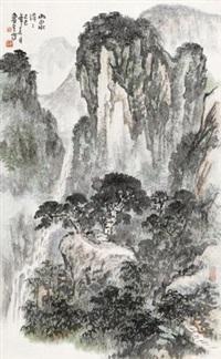 山泉涓涓 by liu lusheng