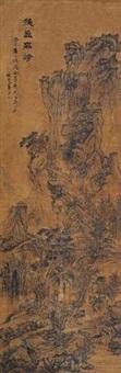 秋山高峙 by lan ying