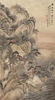 海天旭日 (landscape) by chen ziqin