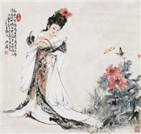 杨贵妃牡丹图 (beauty and peony) by bai bohua