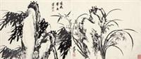 兰竹清风 (二幅) (album of 2) by lian xi