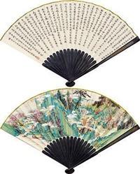 桃园图 (landscape) (+ calligraphy by wang zhaorui, verso) by xu zhaojing