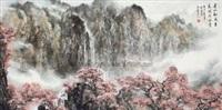 青山和风 by xia baisen