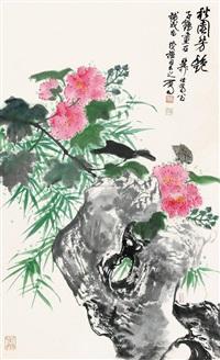 flower by xie zhiliu and xu zhihe