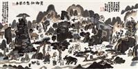 异乡物态古风存 (landscape) by liu ergang