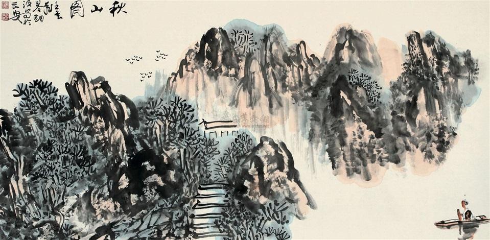 秋山图 by zhang jianbo
