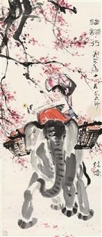 踏歌行 (figures) by lin yong