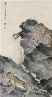 monkey by chen shuaizu