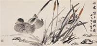 水禽客与满晴溪 by xu xiaobin