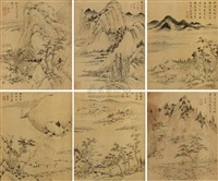 landscapes (set of 12) by dai siwang