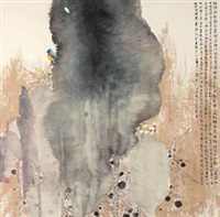 秋塘翠鸟 by ren guangrong