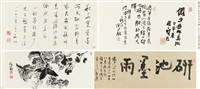 书画合璧卷 (paintings and calligraphy) by lu yanshao and qi gong