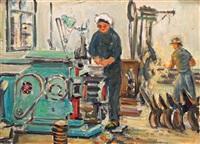 车间 (workshop) by lin dachuan