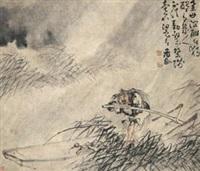 烟雨归舟 by huang shen