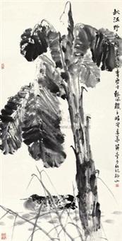 秋江野凫图 by ma shuoshan