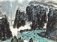 山河春色 by xu xi