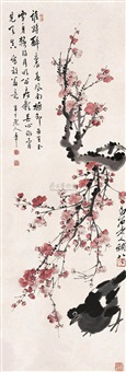 红梅八哥 by chen banding and qi baishi