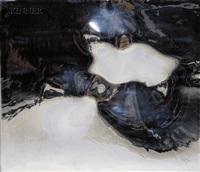 rhythmus eine traume by willy weber