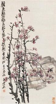 梅石图 by zhao yunhe