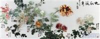 chrysanthemums by xie xiaosi, wu mu, zhang xinjia, zhang jixin, shen binru and xu shaoqing