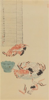 红蟹图 by rao wei
