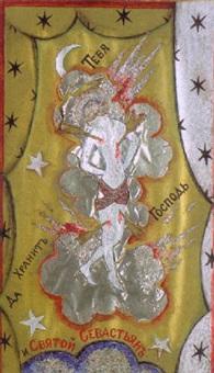 heiliger sebastian by aleksandr zacharov