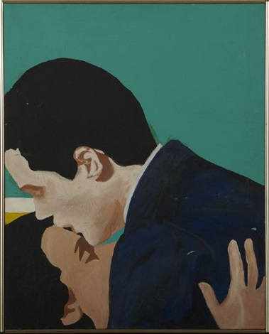 love in the green room by rosalyn drexler