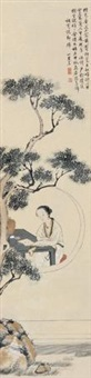 桂花寄情 by wang su