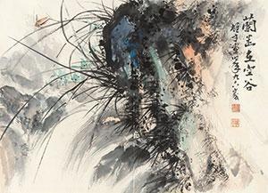 空谷幽兰 by li xiongcai