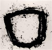 clinton 96 by richard serra