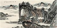 山水清韻 by fei songwei