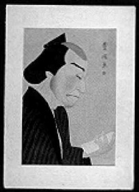 profile of a male character in a play with a letter by koka yamamura