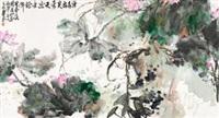 荷花 by xiao ping