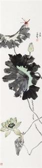 菊花 by liu mengkuan
