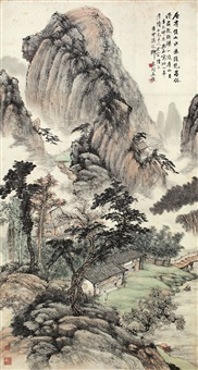 溪山清逸 (character and landscape) by deng chunshu