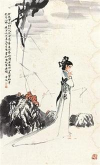 聊斋人物之连锁 by bai gengyan