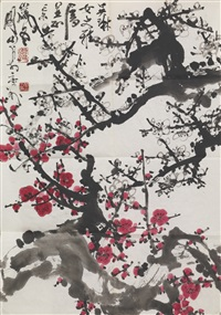 plum blossom by guan shanyue