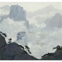 huangshan by pang jun