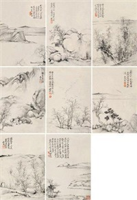 山水集册 (album of 8) by qian du