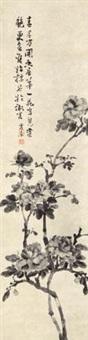 水墨牡丹 by liang yinglong