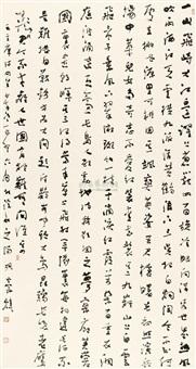草书毛泽东诗四首 (calligraphy) by hu chongwei
