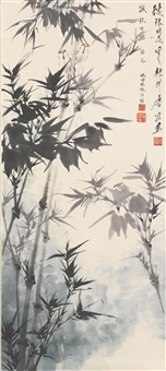 finches and bamboo by tang yun