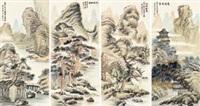 四时山水 (四幅) (4 works) by huang kunsheng