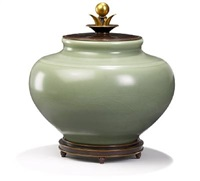 lidded jar by knud andersen