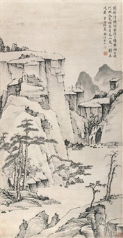 山水 (landscape) by hong ren