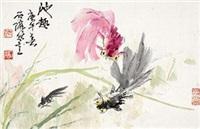 金鱼图 by jiang shiling